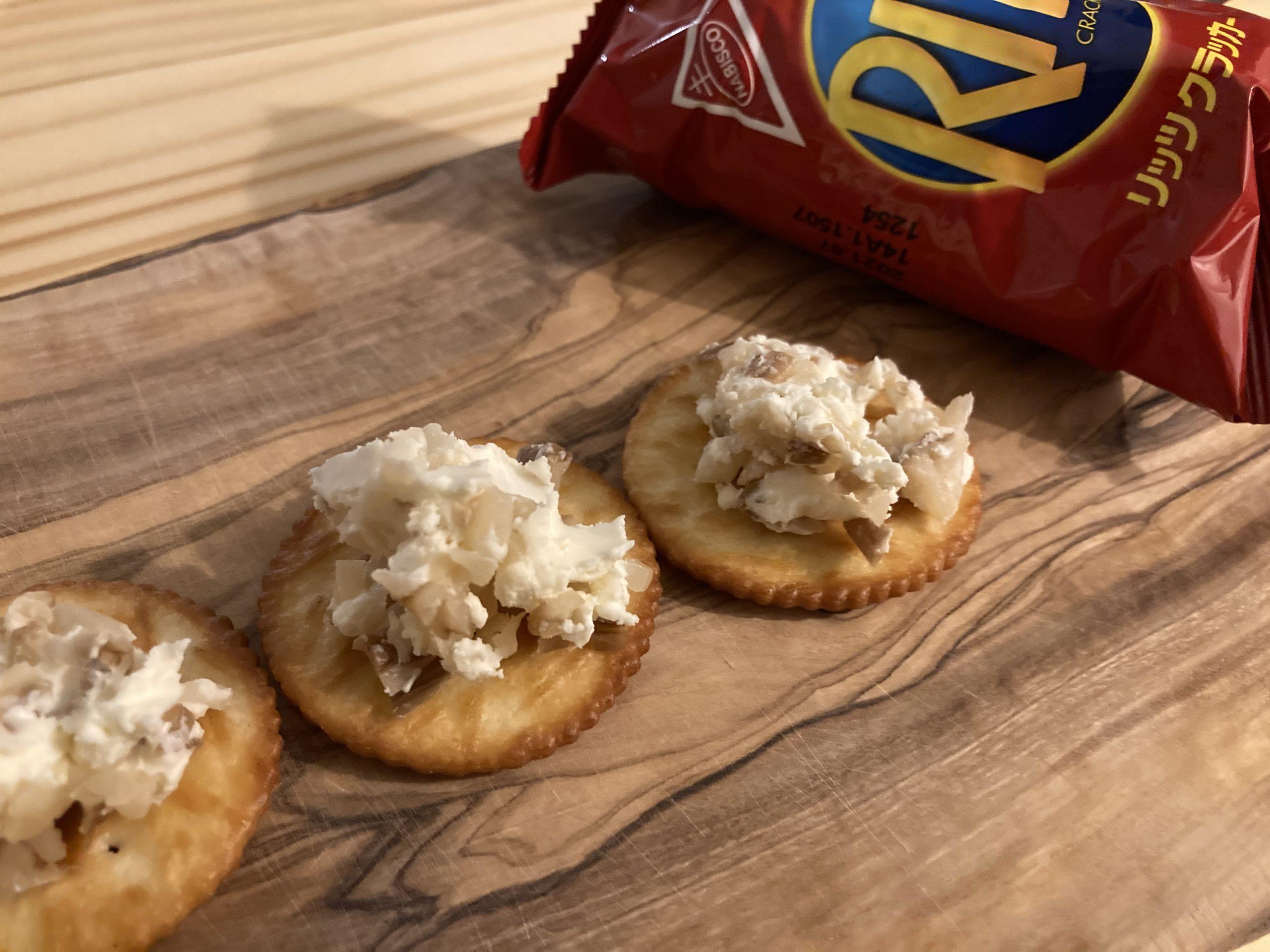「【超簡単】絶品いぶりがっことクリームチーズディップの作り方・レシピ」のアイキャッチ画像
