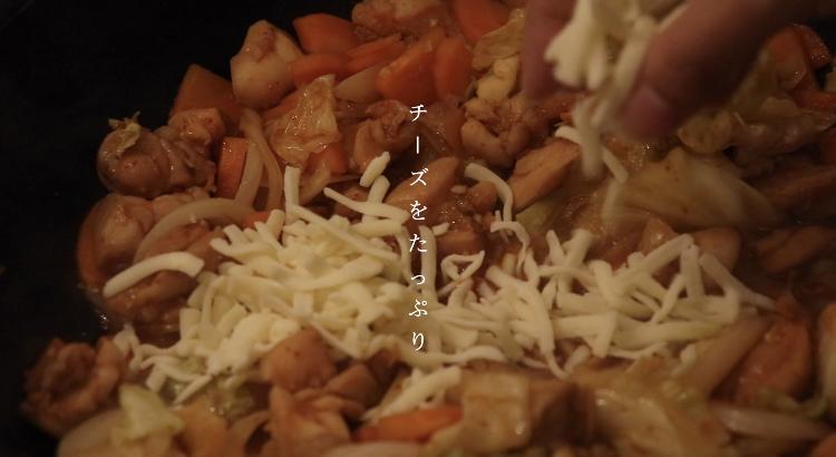 「おうちでチーズタッカルビを作る方法とレシピ」のアイキャッチ画像