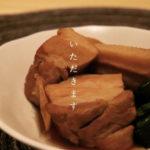 【動画解説付き】豚の角煮の作り方とレシピ
