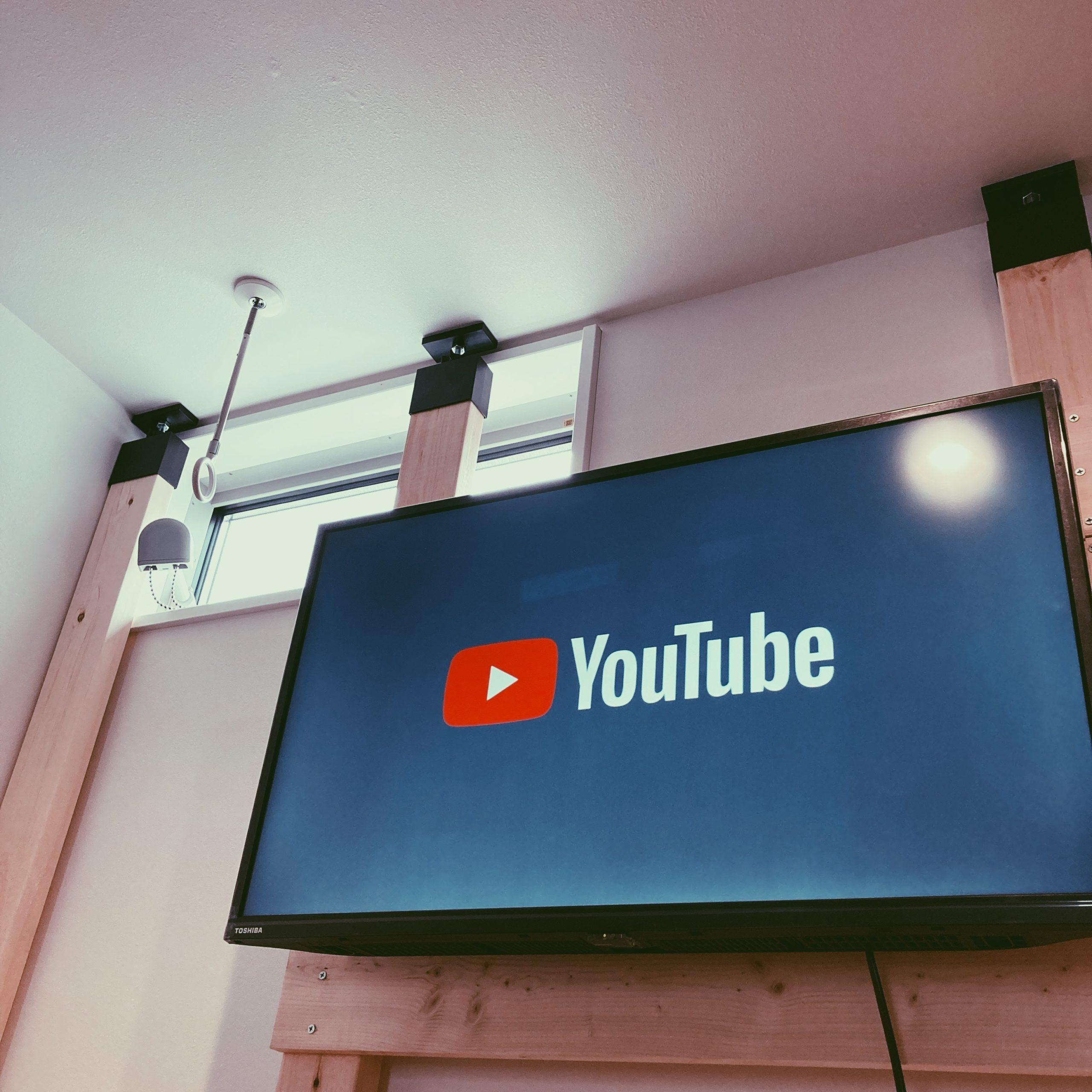 「壁掛けテレビをDIY。設計~作り方。ラブリコ使えば賃貸暮らしでも可能」のアイキャッチ画像