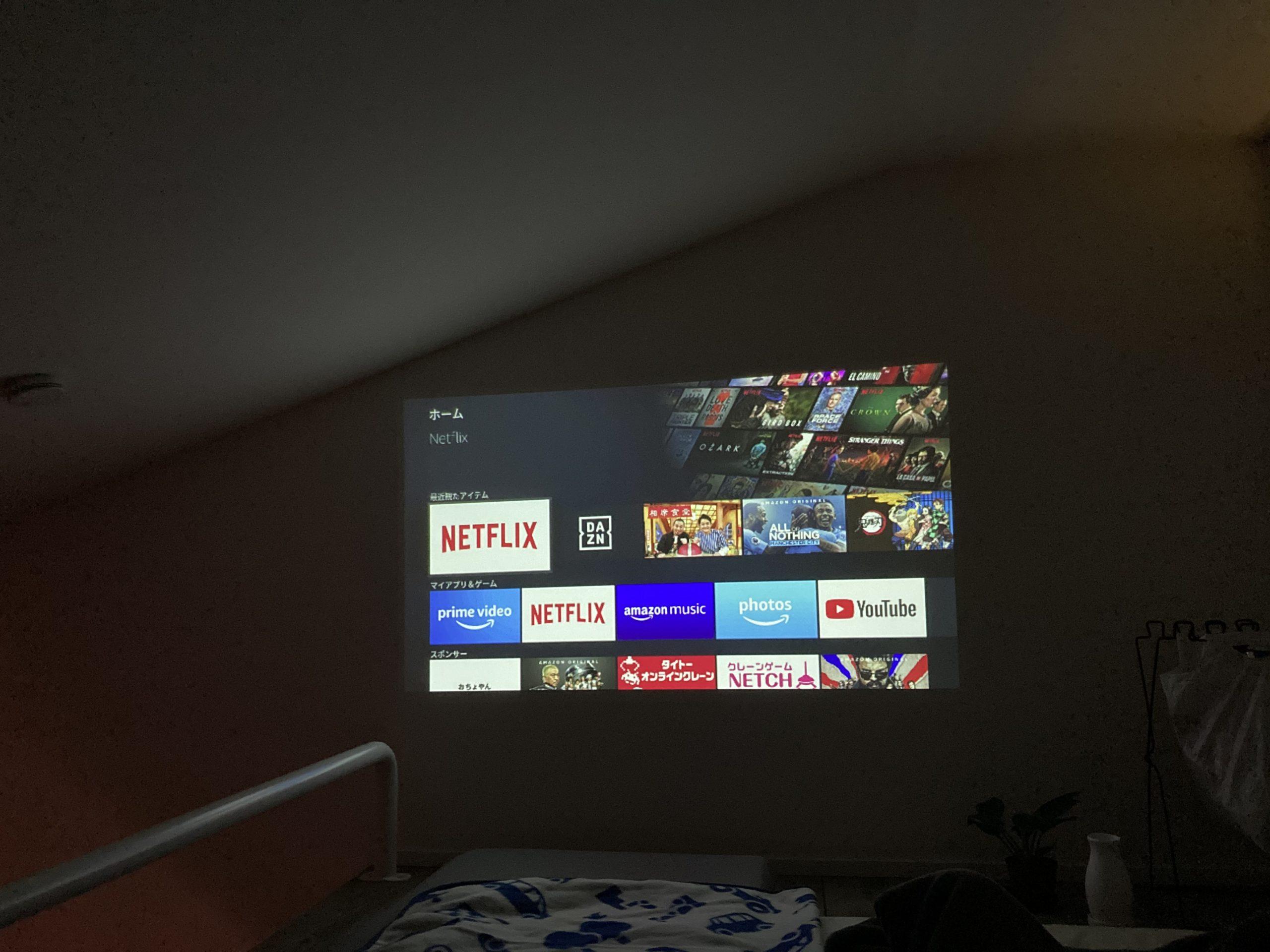 「自宅映画館を3万円以内で明日には完成させる方法!6畳ロフトのホームシアターで映画やスポーツを満喫。」のアイキャッチ画像
