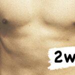【ダイエット】2週間の筋トレ・食トレによる体の変化